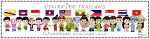 แสตมป์หนูน้อยสิบชาติอาเซียน ไปรษณีย์ไทย