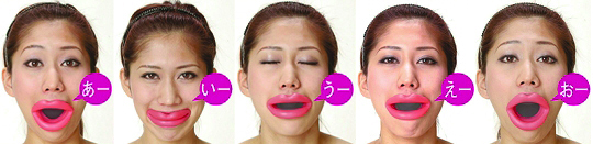Face-slimmer-mouth-exercise-Japan-mouthpiece