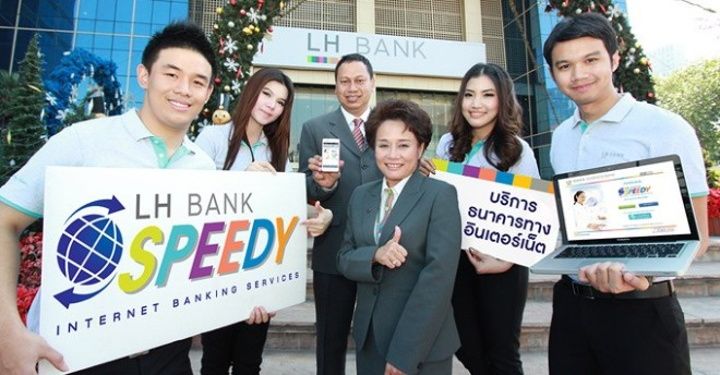 LH Bank Speedy