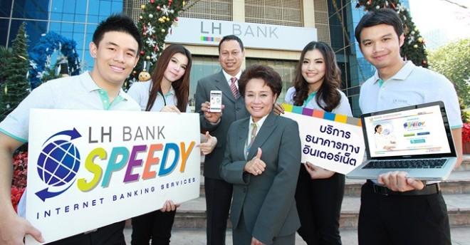 LH Bank Speedy