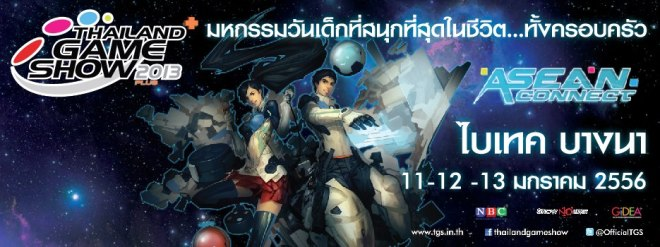 Thailand Game Show 2013 Plus