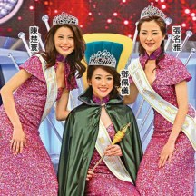 2013 Miss Chinese International Pageant 022