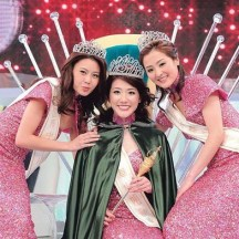 2013 Miss Chinese International Pageant 024