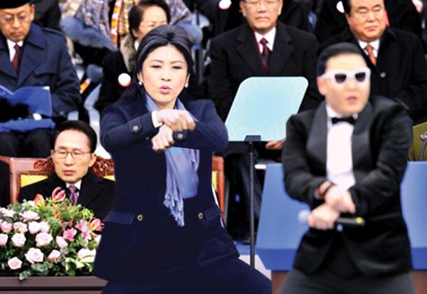 ยิ่งลักษณ์ นายกรัฐมนตรีของเมืองไทย