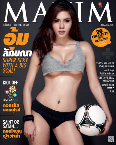 อุ้ม ลักขณา วัธนวงส์ศิริ เซ็กซี่ MAXIM 011