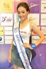 แบม เปรมินทร์ ทับแก้ว มิสไทยแลนด์เวิลด์ 2013