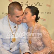 ไก่ มีสุข คิม พงศกร แต่งงาน 006