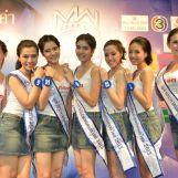 Miss Thailand World 2013 มิสไทยแลนด์เวิลด์ 2013