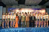 ผู้เข้ารอบ Miss Thailand World 2013 การประกวด มิสไทยแลนด์เวิลด์ 2013