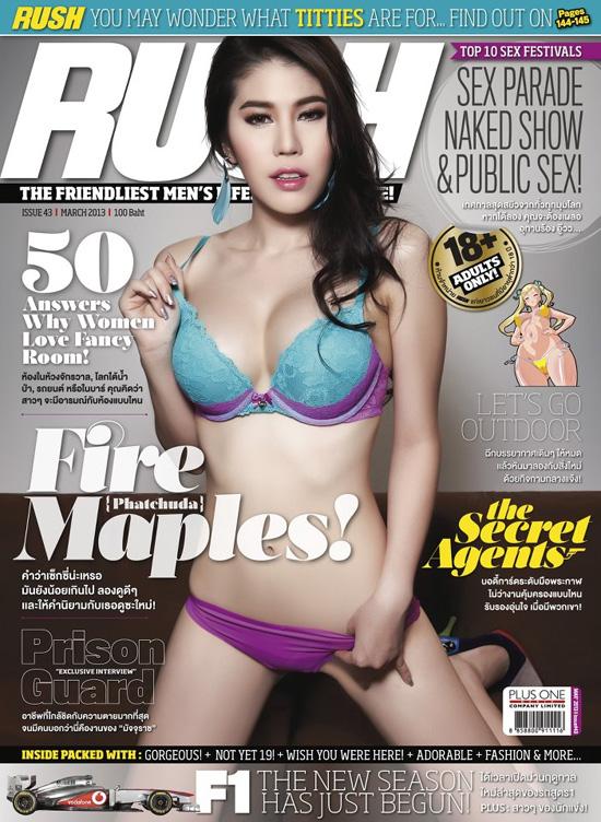 เมเปิ้ล พัชชุดาญ์ นิตยสาร RUSH 001