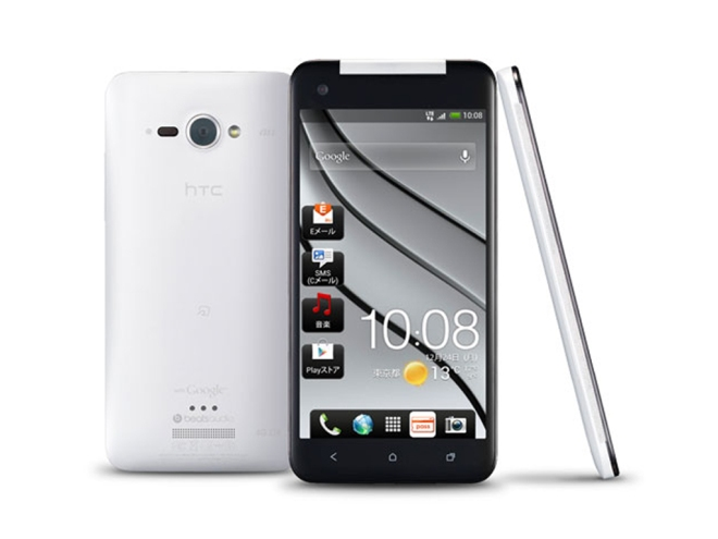 HTC J Butterfly White (3)